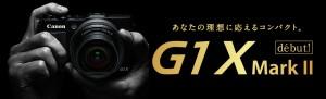 G1X_Mark2