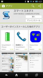 Screenshot_2014-01-31-00-21-30