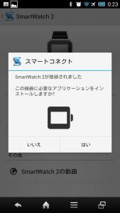 Screenshot_2014-01-31-00-23-33