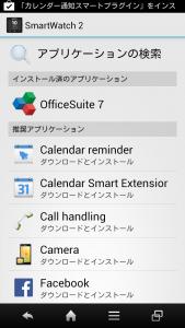 Screenshot_2014-01-31-00-26-21